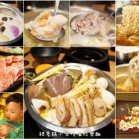 新竹市美食 餐廳 火鍋 麻辣鍋 鬼椒一番鍋(新竹西門店) 照片