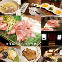 新竹市美食 餐廳 餐廳燒烤 石器料理 夏菜日本富士山溶岩燒肉 照片