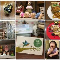 桃園市美食 餐廳 咖啡、茶 咖啡館 飛飛想Caf'e Brunch & Zakka 照片