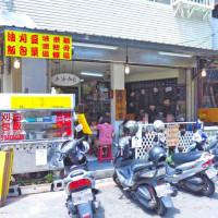 桃園市美食 攤販 異國小吃 職人炭烤土司 照片