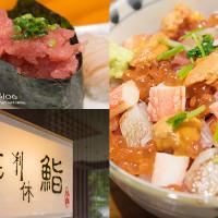 台北市美食 餐廳 異國料理 日式料理 山花利休壽司 照片