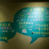 台北市美食 餐廳 咖啡、茶 睦偲咖啡 Mys kaffe 照片
