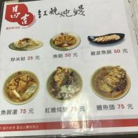 台北市美食 餐廳 中式料理 小吃 昌吉紅燒炖鰻 (大同) 照片
