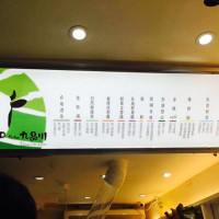 flytoeat 在九品川 NineStream (公館店) pic_id=2134512