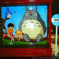 台中市休閒旅遊 景點 景點其他 台中動漫彩繪巷 照片