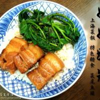 台中市美食 餐廳 中式料理 江浙菜 姥姥跳牆 照片