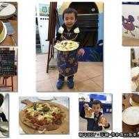 桃園市美食 餐廳 異國料理 異國料理其他 原創香料廚房 照片
