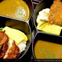 台北市美食 餐廳 異國料理 日式料理 三時午咖哩屋 照片