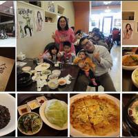 新竹縣美食 餐廳 異國料理 大醬韓式料理 照片