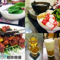 台南市美食 餐廳 火鍋 米樂咖啡簡餐 照片
