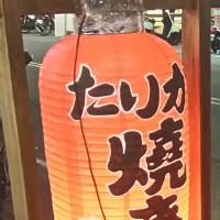 台中市美食 攤販 攤販燒烤 大賀燒烤 照片