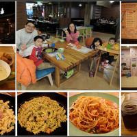 桃園市美食 餐廳 異國料理 義式料理 艾尼亞義式餐廳 照片