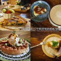 嘉義市美食 餐廳 咖啡、茶 咖啡館 咖啡樂庫x可妮樂波 照片