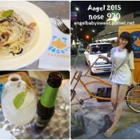高雄市美食 餐廳 飲料、甜品 飲料、甜品其他 鼻子咖啡 照片