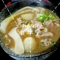 台中市美食 餐廳 中式料理 麵食點心 食牛堂 照片