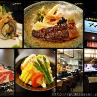 高雄市美食 餐廳 異國料理 日式料理 真手藝壽司 照片