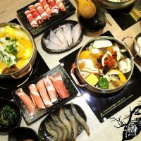 台中市美食 餐廳 火鍋 涮涮鍋 老樂灣手作鍋物 照片