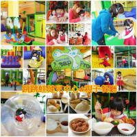 台北市美食 餐廳 飲料、甜品 跳跳蛙健兒中心&親子餐廳 照片