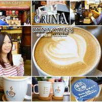 高雄市美食 餐廳 咖啡、茶 咖啡館 嚕娜咖啡 (高雄二苓路) 照片