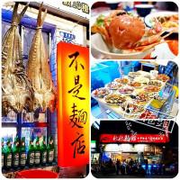 花蓮縣美食 餐廳 中式料理 中式料理其他 欣欣麵館 照片