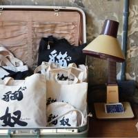 台南市休閒旅遊 購物娛樂 手作小舖 關於夢想 照片