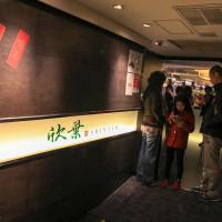 台北市美食 餐廳 中式料理 台菜 【東區美食】欣葉台菜(忠孝店)。台灣菜。好美味 照片