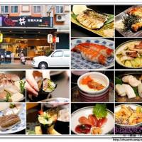 宜蘭縣美食 餐廳 異國料理 日式料理 同心鮨 照片
