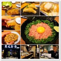 台北市美食 餐廳 餐廳燒烤 串燒 惡犬食堂士林店 照片