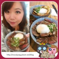新北市美食 餐廳 異國料理 日式料理 滿燒肉丼食堂 照片