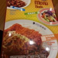 新北市美食 餐廳 異國料理 日式料理 COCO壹番屋咖哩(板橋環球店) 照片