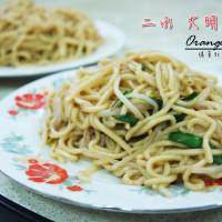 彰化縣美食 餐廳 中式料理 麵食點心 大明火燒麵 照片