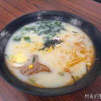高雄市美食 餐廳 中式料理 麵食點心 櫻の拉麵館 照片