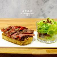 台北市美食 餐廳 異國料理 多國料理 火星小廚 Cuisine de Mars 照片