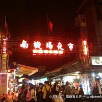 台北市美食 餐廳 中式料理 小吃 阿亮餃子館 照片
