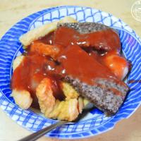 新北市美食 餐廳 中式料理 小吃 老牌甜不辣 照片