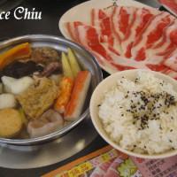 台北市美食 餐廳 火鍋 錢都日式涮涮鍋(汀州店) 照片