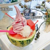 台北市美食 餐廳 飲料、甜品 冰淇淋、優格店 Blooming Ice Sweet 花果茶霜淇淋 照片