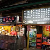 高雄市美食 餐廳 中式料理 熱炒、快炒 七興羊肉(五甲自強夜市) 照片