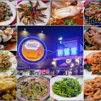 台中市美食 餐廳 中式料理 熱炒、快炒 醉鴛鴦啤酒庭園廣場 照片