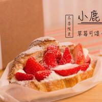 台南市美食 攤販 甜點、糕餅 小鹿家 照片