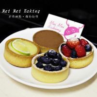台南市美食 攤販 甜點、糕餅 Mei Mei Baking 照片