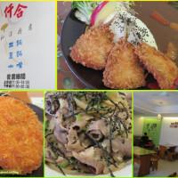 台南市美食 餐廳 異國料理 日式料理 仟合和洋廚房 照片