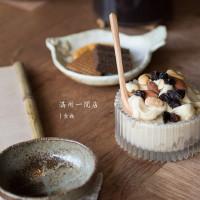 屏東縣美食 餐廳 咖啡、茶 咖啡、茶其他 滿州一間店 照片
