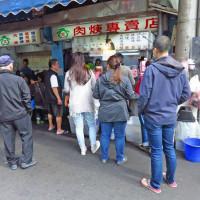 台北市美食 攤販 台式小吃 企鵝文肉羹專賣店 照片