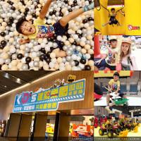 台北市休閒旅遊 運動休閒 運動休閒其他 Powerkids活力寶貝室內遊樂園 照片