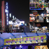 台中市休閒旅遊 景點 觀光夜市 八方國際觀光夜市 照片