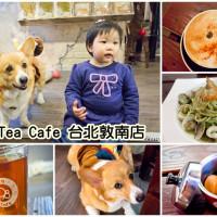 台北市美食 餐廳 咖啡、茶 咖啡館 98 Tea Cafe 照片