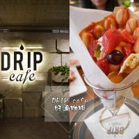 台北市美食 餐廳 咖啡、茶 咖啡館 Drip cafe 好滴咖啡 (站前店) 照片