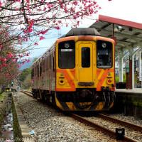 新竹縣休閒旅遊 景點 景點其他 橫山車站 照片