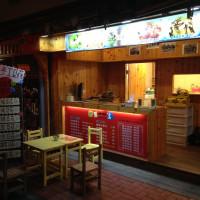 高雄市美食 餐廳 飲料、甜品 吳厝傳統豆花 照片
